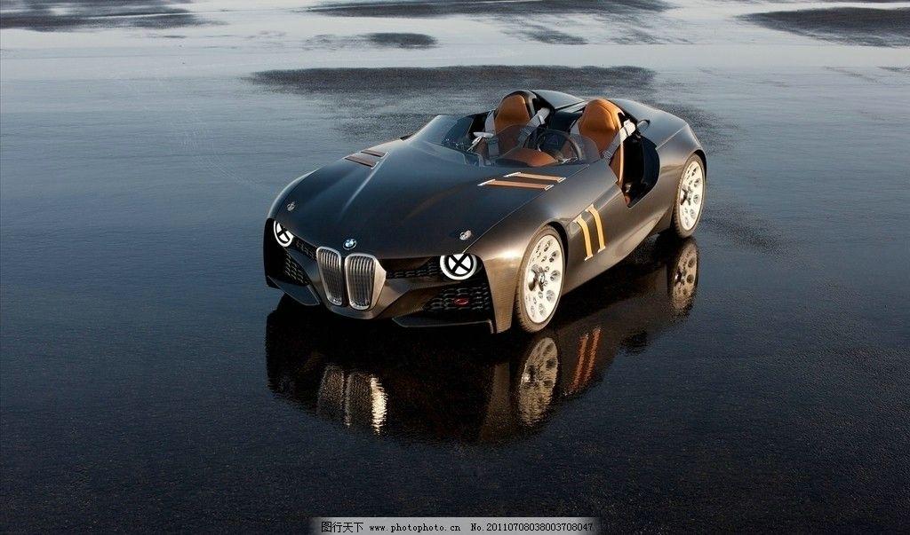 宝马 跑车 豪华跑车 激情 赛车 宝马新款跑车 新款汽车 汽车写真 车型