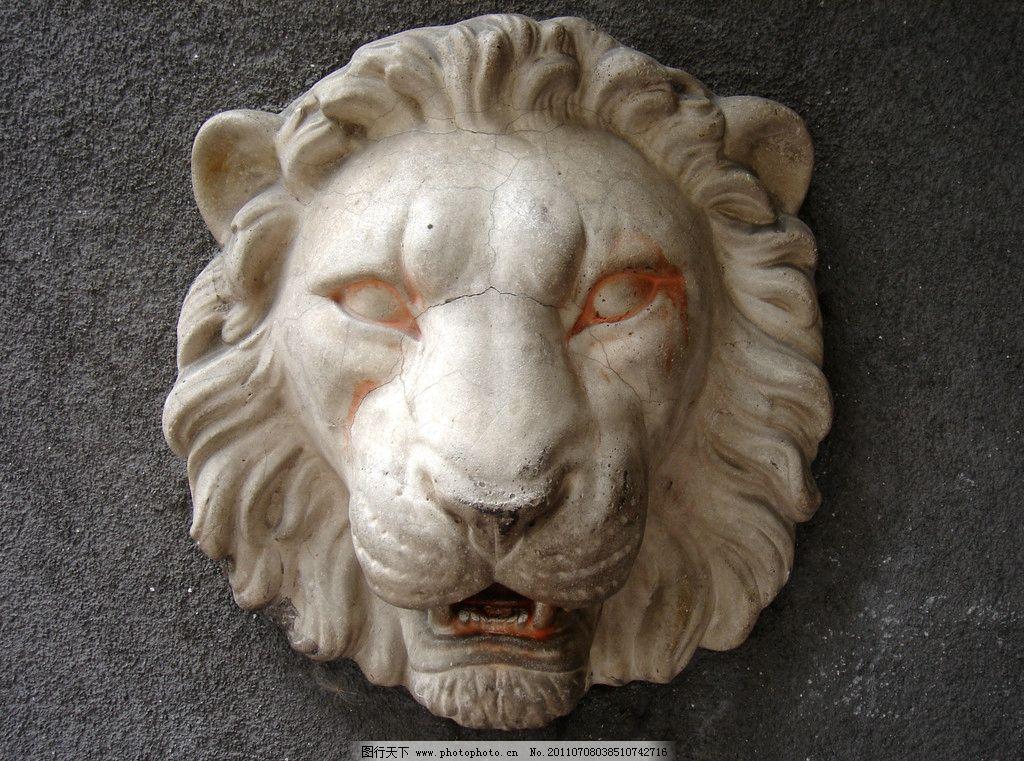 狮子 铜狮 金狮 狮扣 狮头 狮头特写 欧洲传统文化 古典雕塑 欧式风格