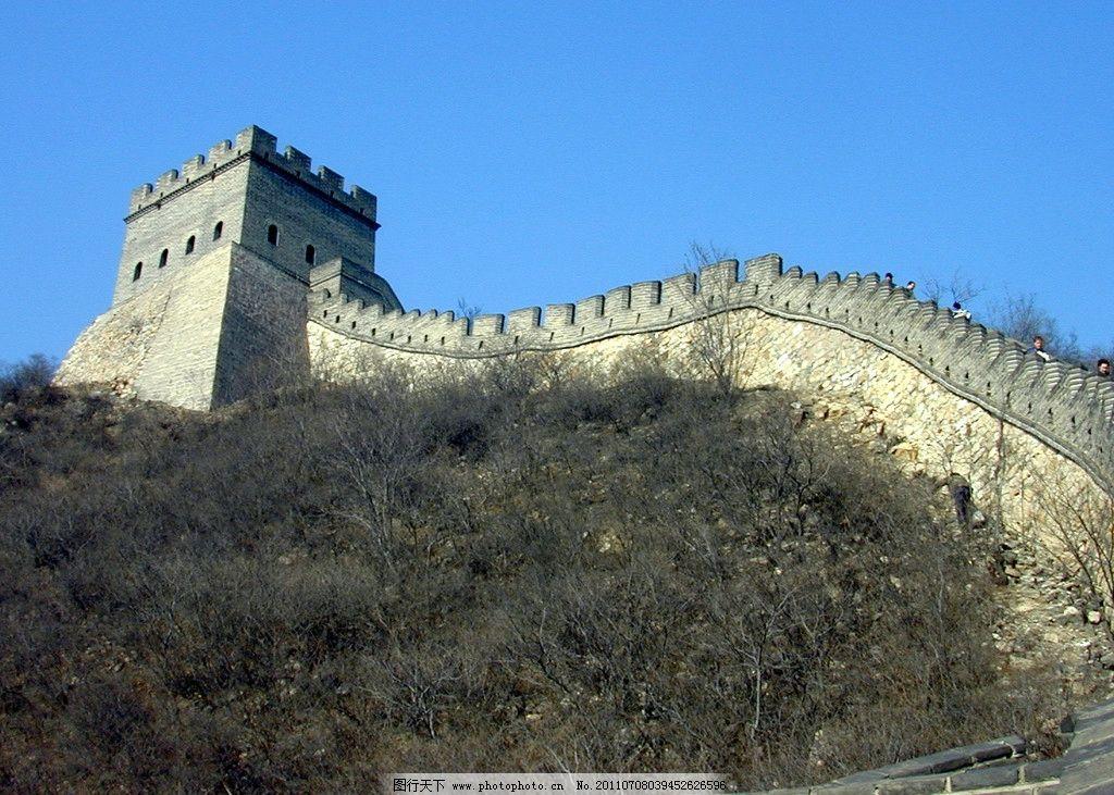 万里长城 长城 八达岭长城 仰望长城 长城内外 中国国家地理 国家象征