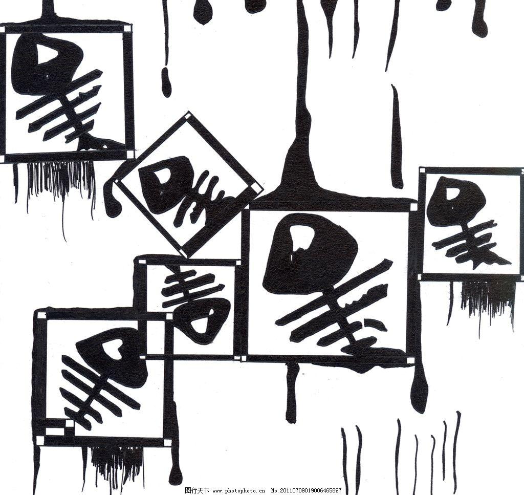 点线面综合构型 平面设计 平面构成 鱼 绘画书法 文化艺术