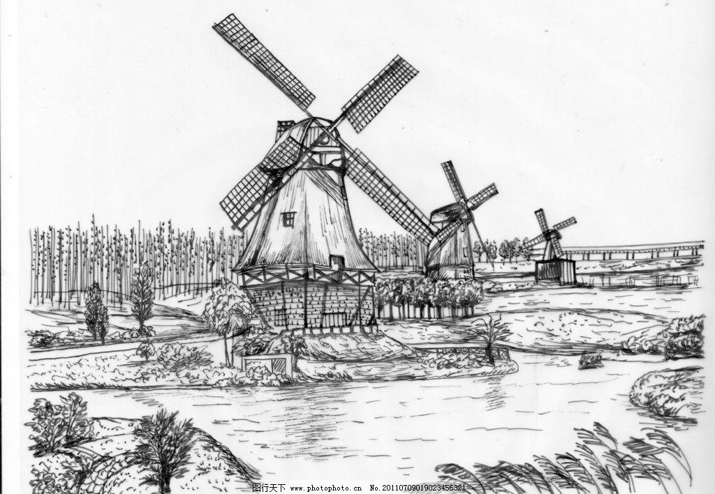 风车 线描风车 自然 风景 树 河 芦苇 工笔画 手绘线描 绘画书法 文化