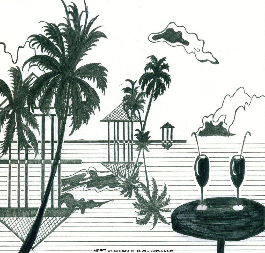 点线面综合构型 平面设计 平面构成 椰树 饮料