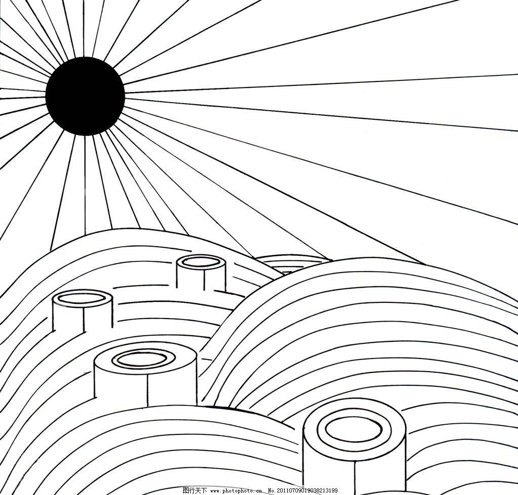 点线面综合构型 平面设计 太阳 平面构成 绘画书法 文化艺术 设计 300