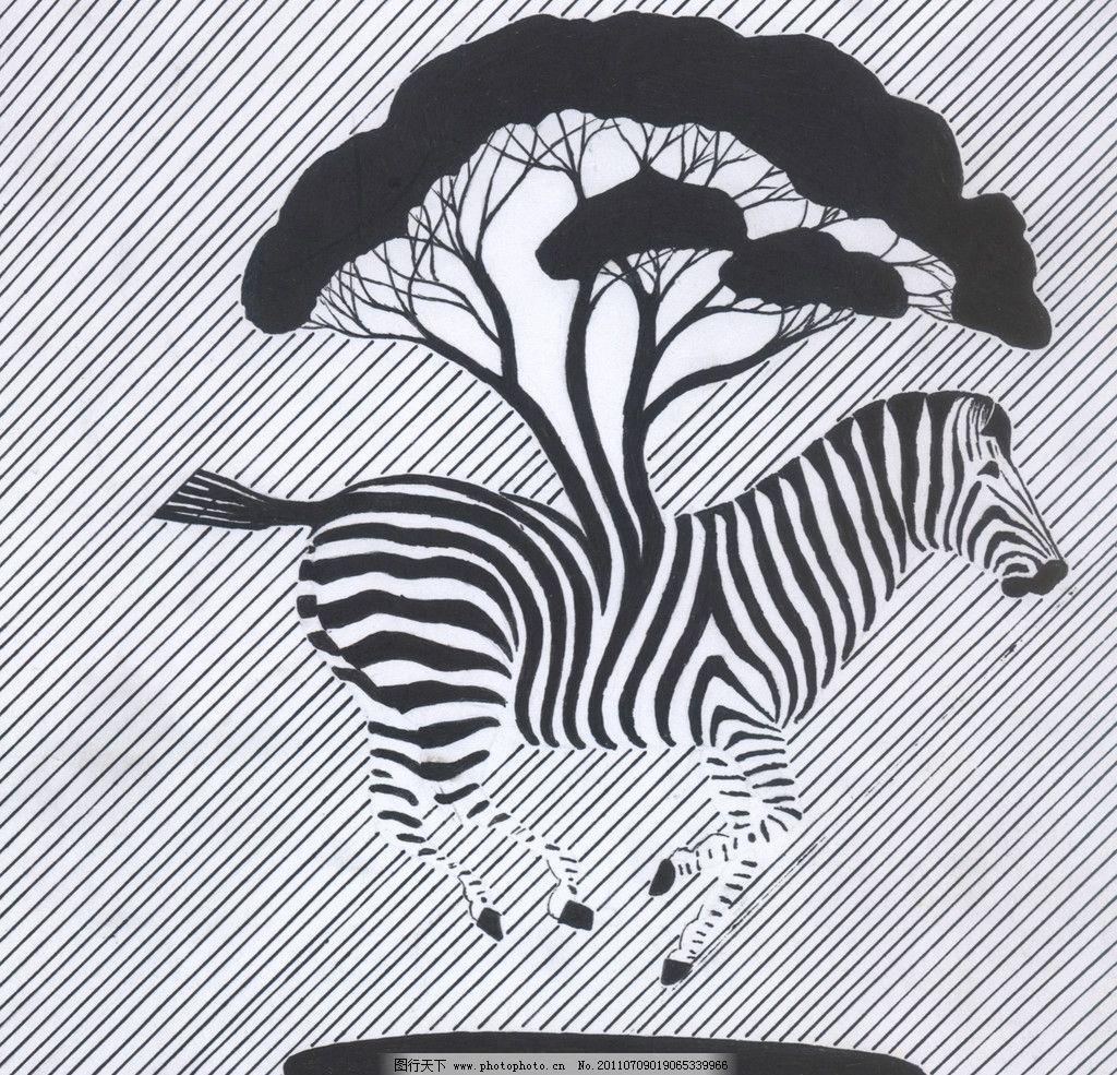点线面综合构型 平面设计 平面构成 斑马 树绘画书法 文化艺术 设计