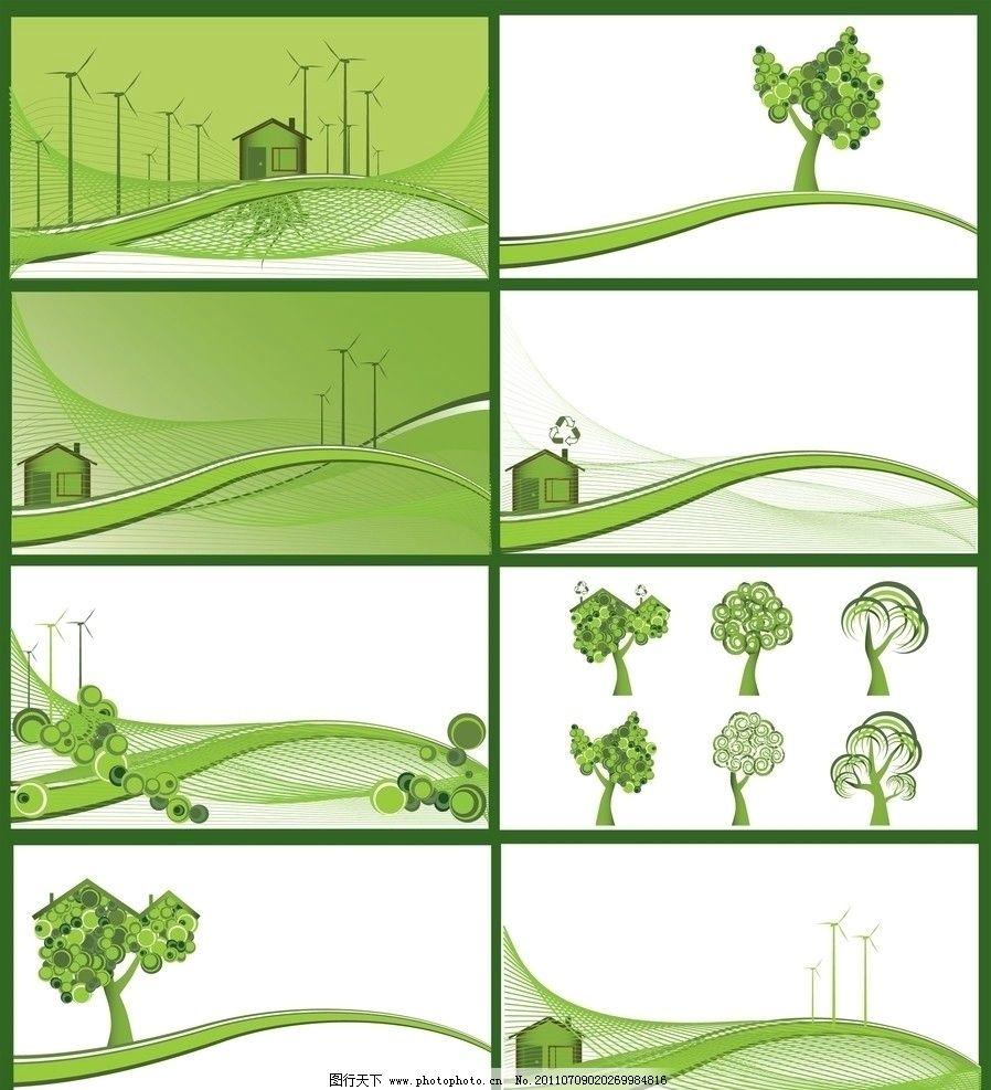 动感线条绿色树木矢量素材图片