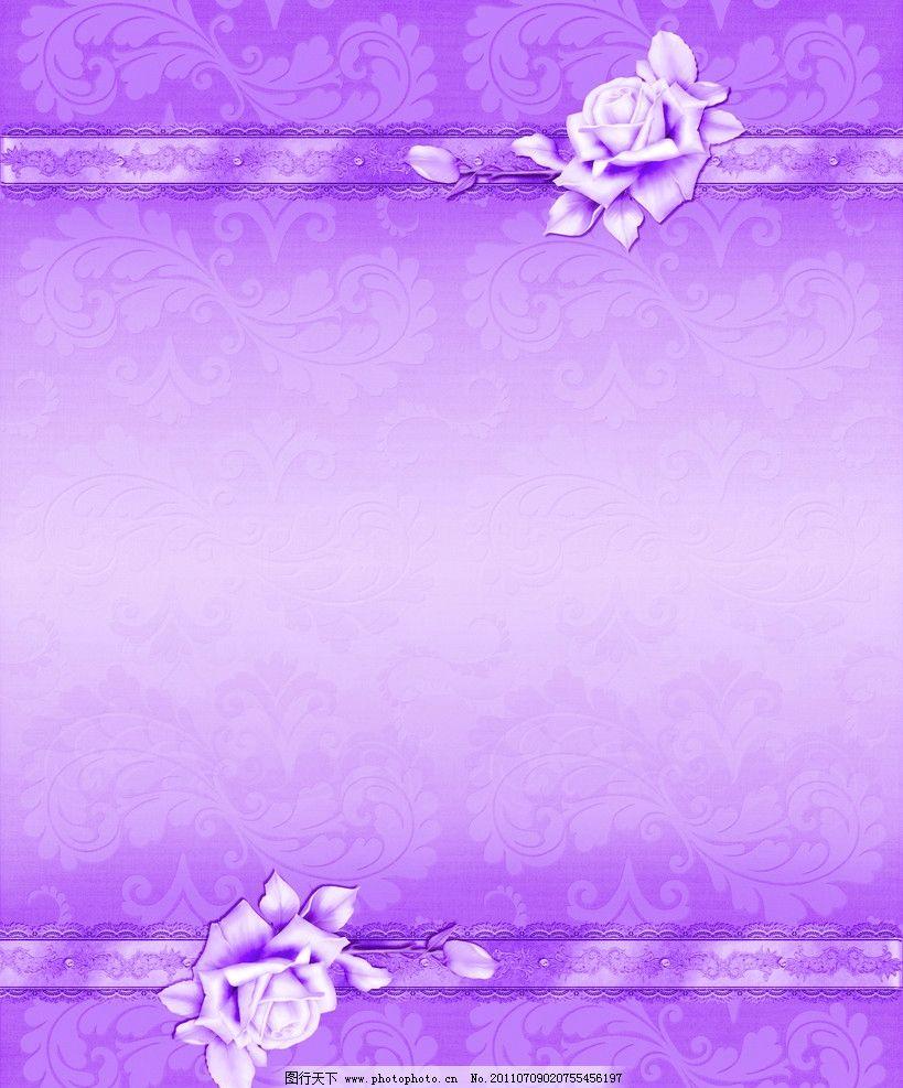 优雅风情 帝歌三 欧式风情 玫瑰 设计 玫瑰花 欧式花纹 底纹边框 背景