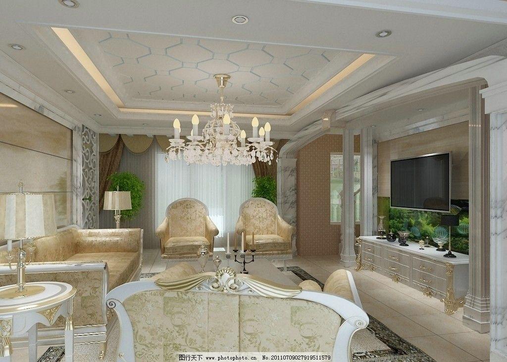 欧式客厅 白色欧式客厅 沙发 室内设计 环境设计 设计 72dpi jpg