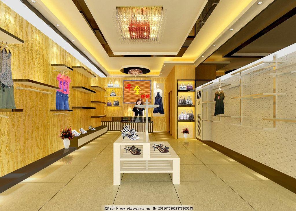 服装店效果图 服装店设计 室内设计 环境设计 设计 500dpi jpg