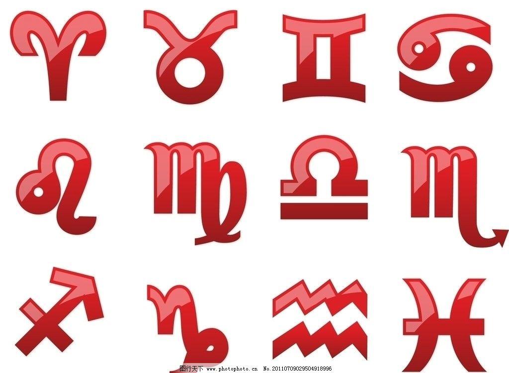符号 标志 图案 标识 货币符号 货币 金融 标识标志图标 矢量 ai 广告