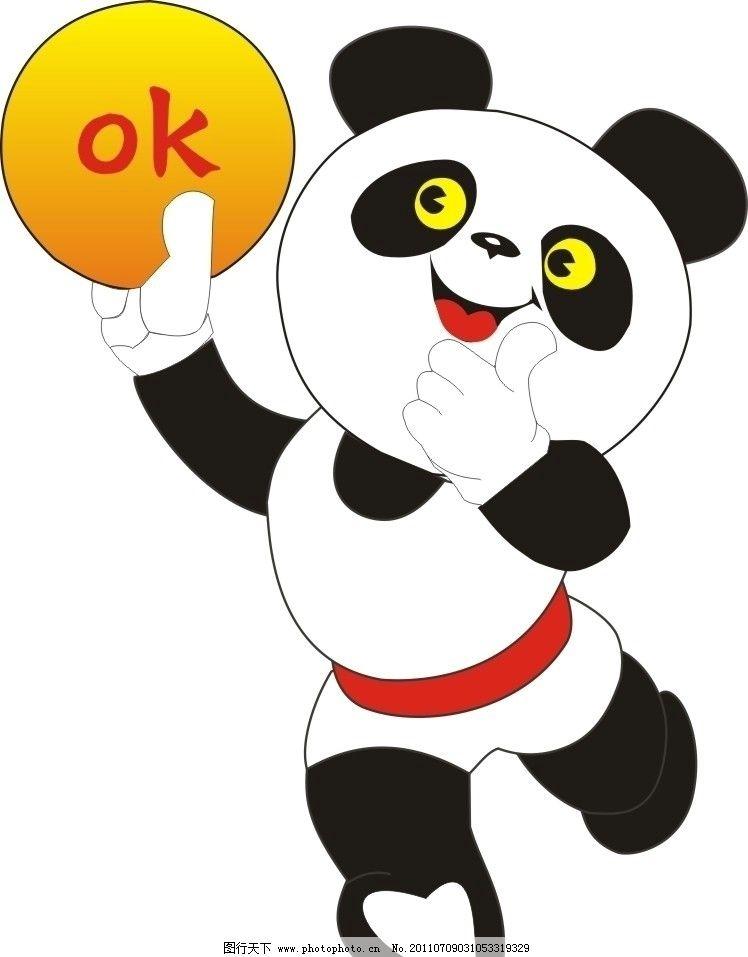 熊猫盼盼电动车图片