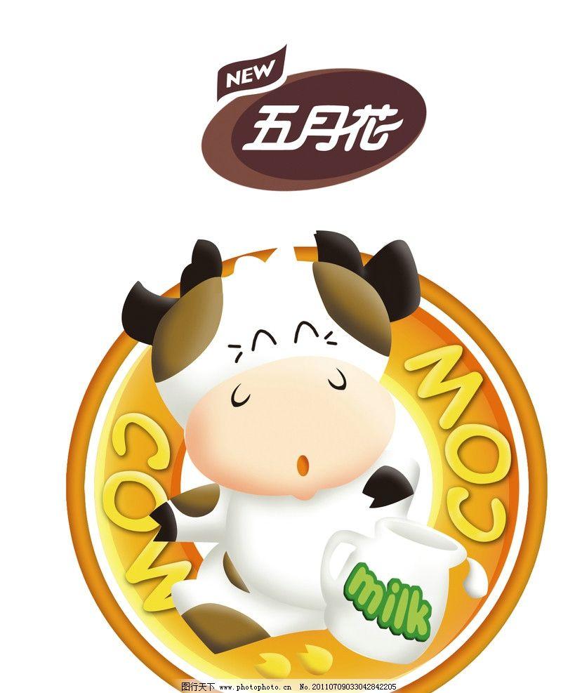 卡通牛 动物 卡通动物 可爱的卡通 可爱的牛 牛牛 牛奶 奶牛