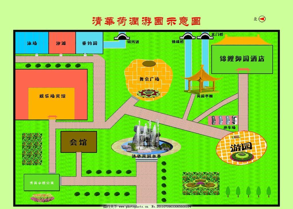 平面效果图 公园 游园 示意图 房子 花园 桥 广场 水幕 假山