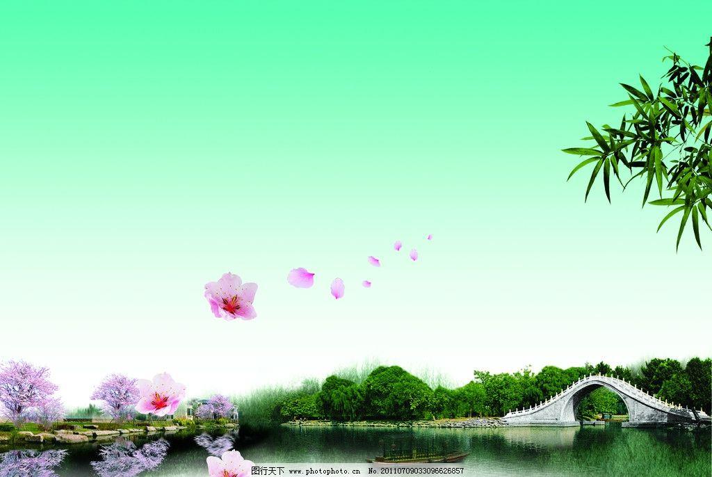 小桥风景图图片