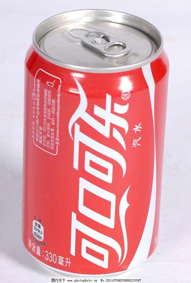 摄影 ?#26700;?#32592; 饮料 饮料酒水 可口可乐图片素材下载 可口可乐 ?#26700;?#32592;