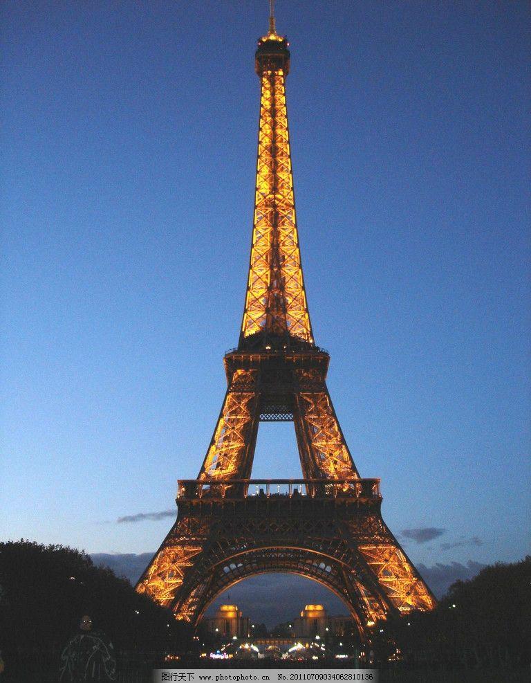 埃菲尔铁塔 铁塔 塔 风景名胜 著名建筑 建筑风光 巴黎旅游 巴黎风光