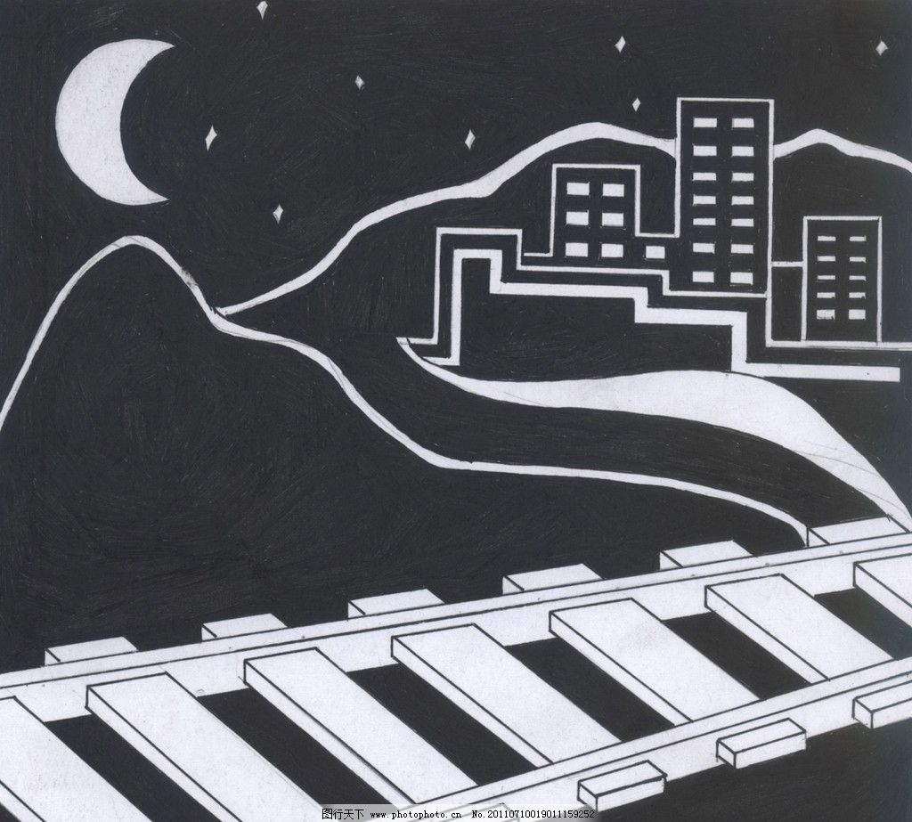 点线面综合构型 平面设计 平面构成 月亮 黑夜 铁轨 山峦 楼房 绘画
