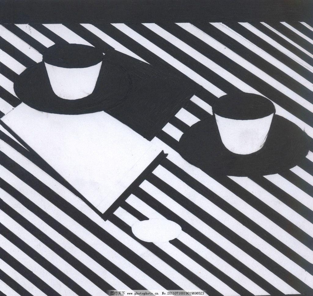 点线面综合构型 平面设计 平面构成 咖啡杯 斜线 图底 黑白 碟子 绘画