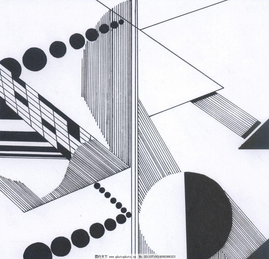 点线面综合构型 平面设计 平面构成 点线面 抽象 黑白 图底 疏密 绘画图片