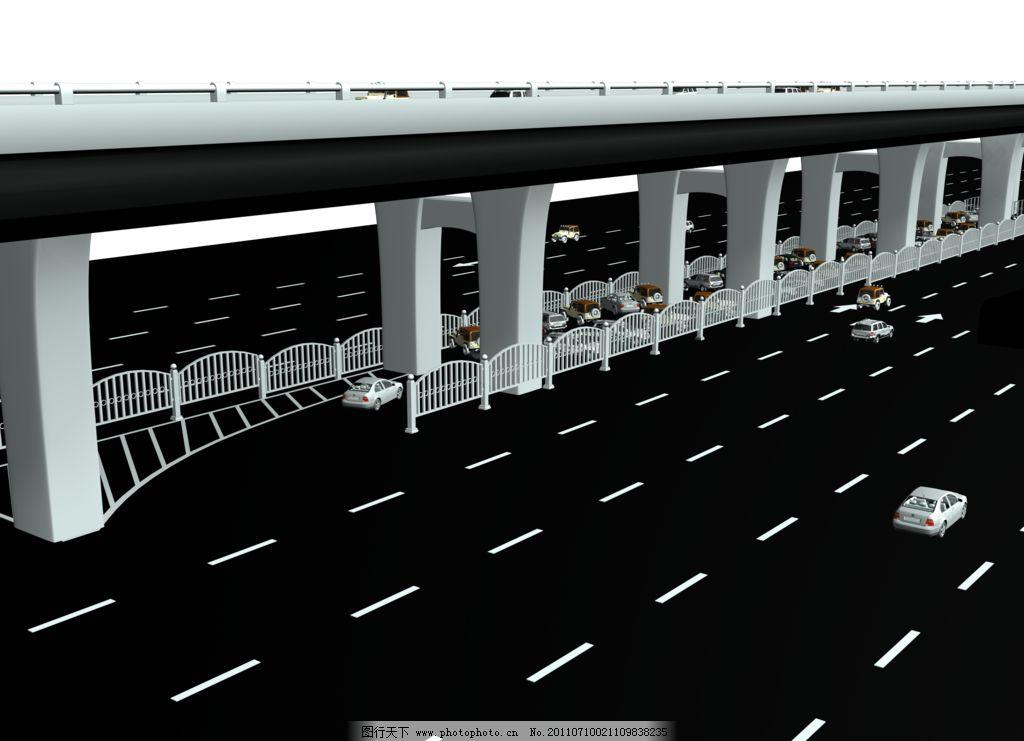高架桥3d设计图片