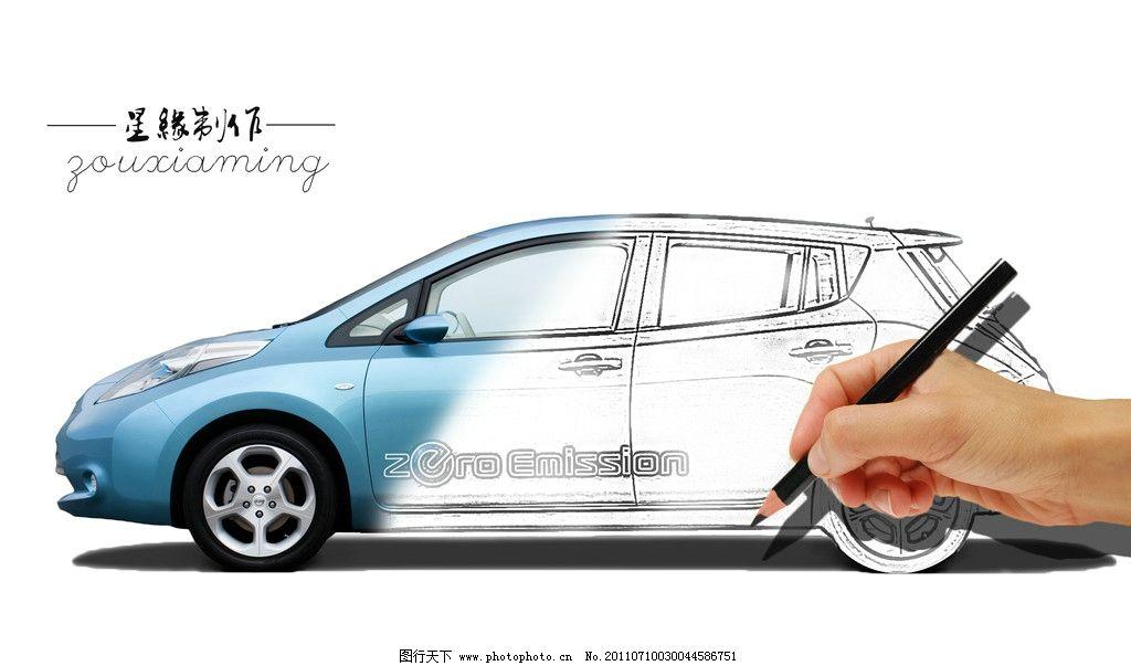手绘海报 汽车手绘 手绘 素描      铅笔 手 海报设计 广告设计模板