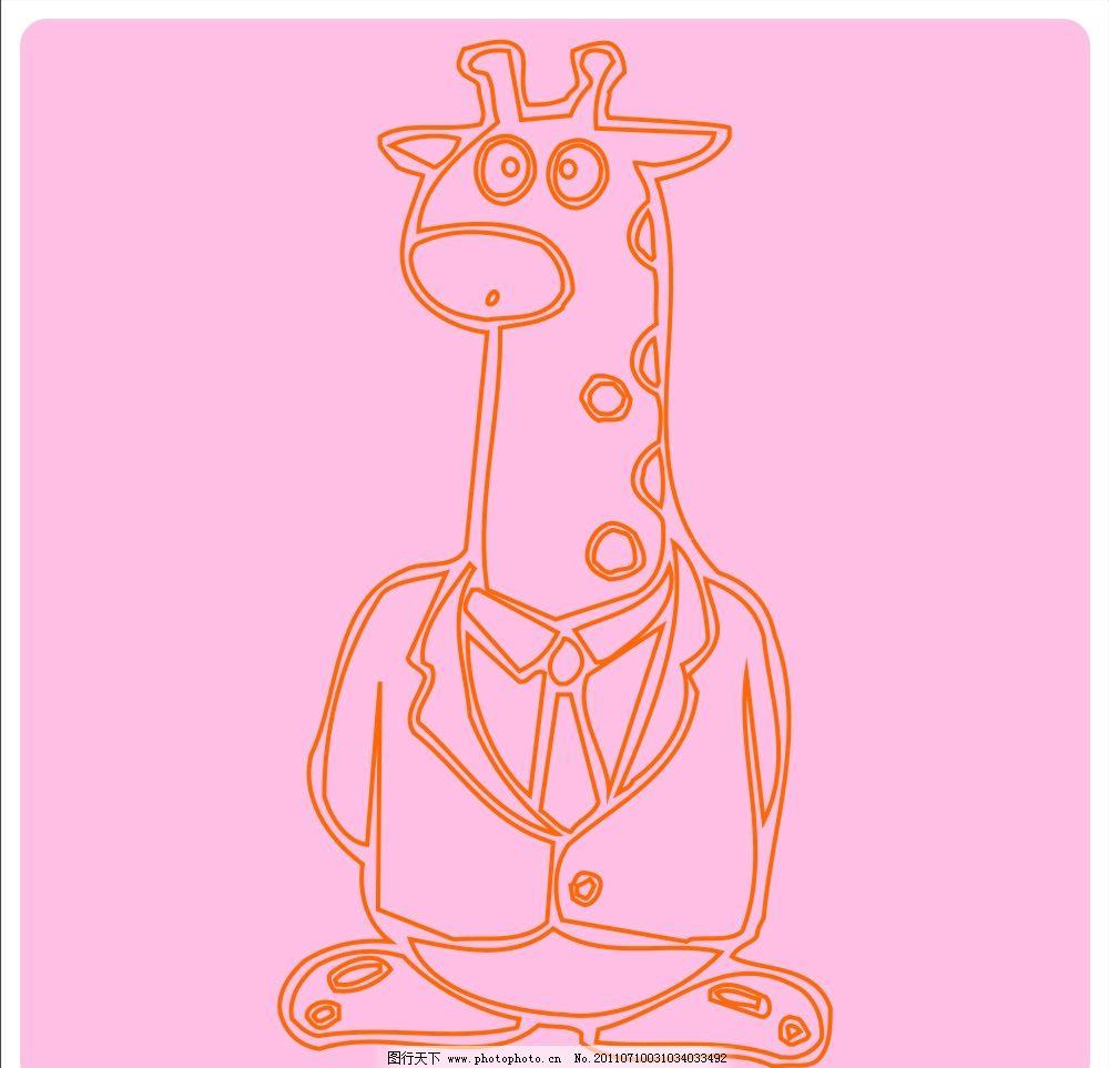 长颈鹿奔跑的鹿动物卡通动物图片驯鹿卡通图片png图片动物卡通动物