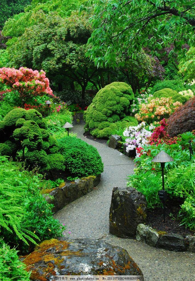 园林景观 高清公园景观 园林细部设计 公园小路 公园小品 公园一角