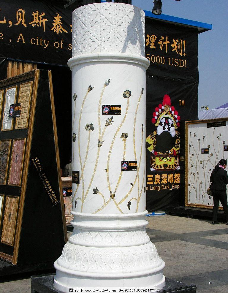 圆柱 石材 装饰 建筑 建筑装饰 罗马柱 柱座 柱头 圆柱柱座柱头