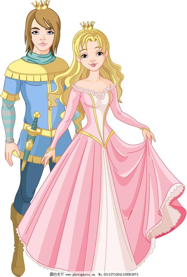 漂亮公主和王子 可爱 美丽 清纯 天使 女孩 人物 蓝天 白云