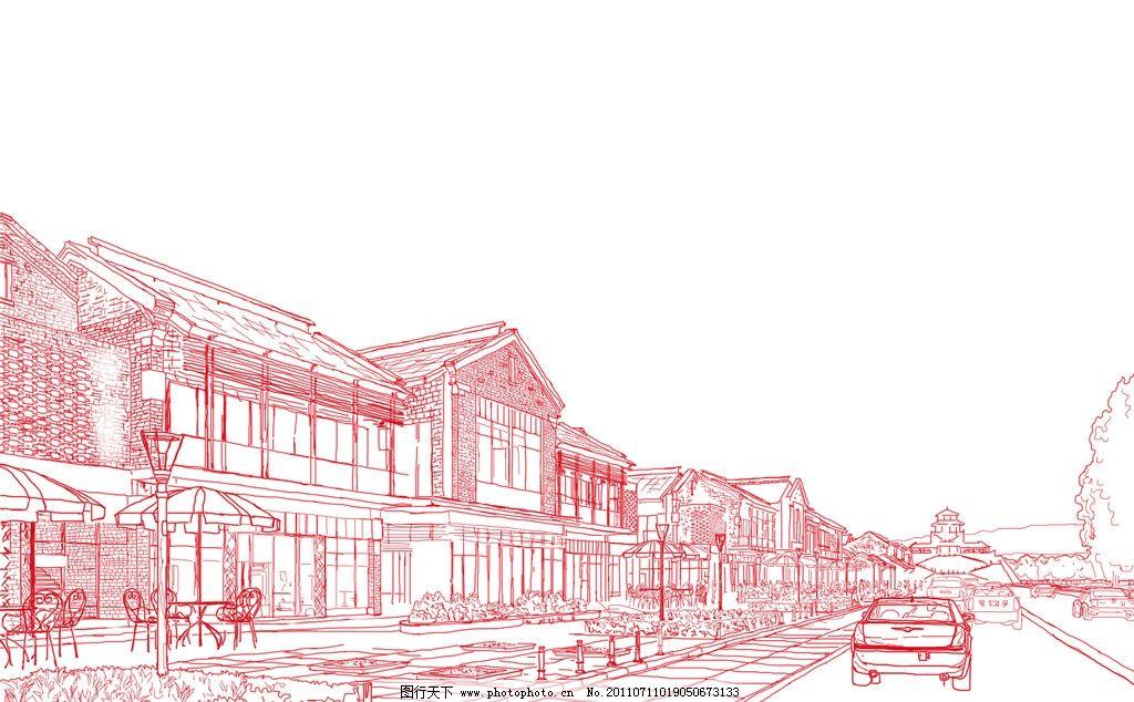 街道 线条画 汽车 房屋 绘画书法 文化艺术 设计 72dpi jpg