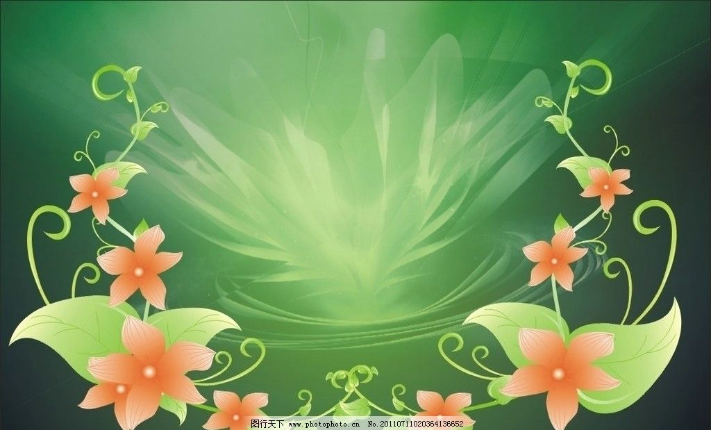小花 绿叶 绿叶卷 绿色底 闪光 花纹花边 底纹边框 矢量