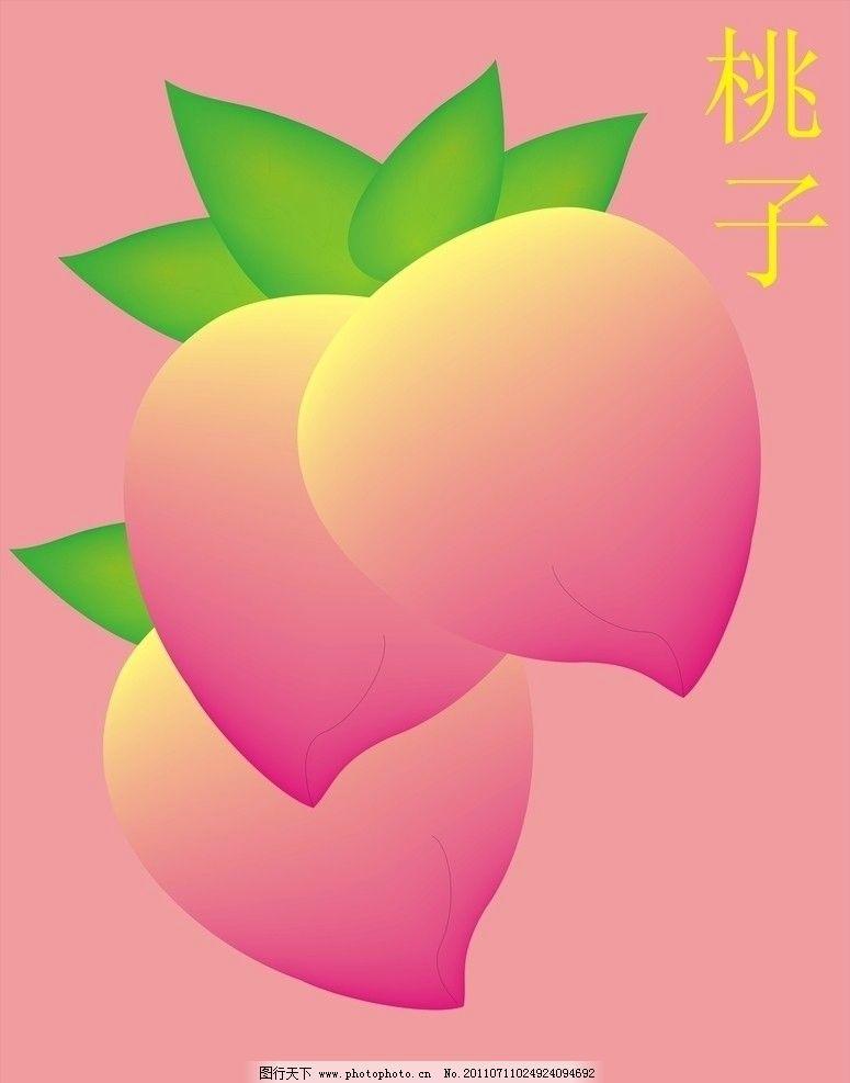 桃子 仙桃 油桃 水蜜桃 寿桃 水果 桃 生物世界 矢量 cdr