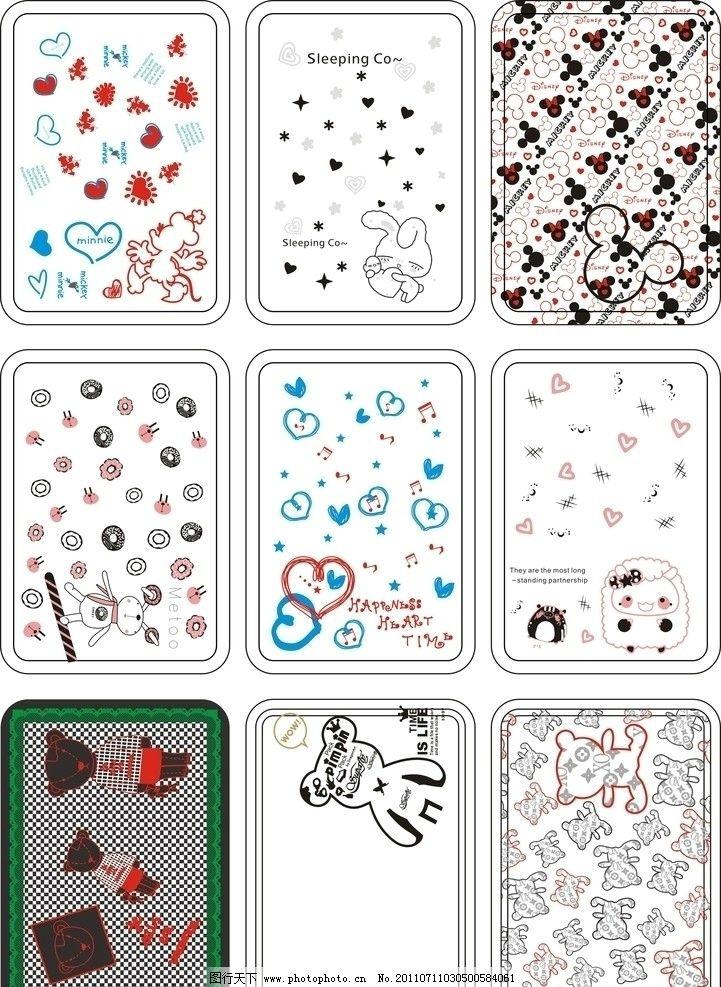 卡通钱包设计图图片