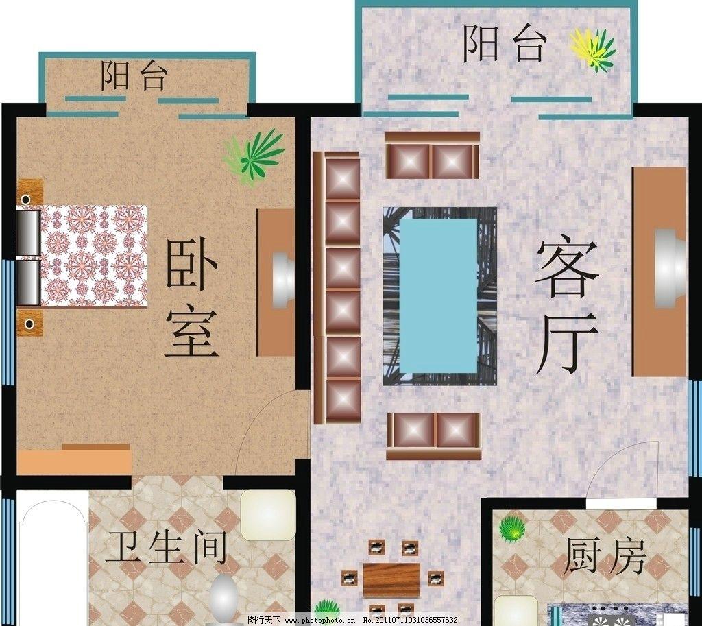 房屋平面设计图片