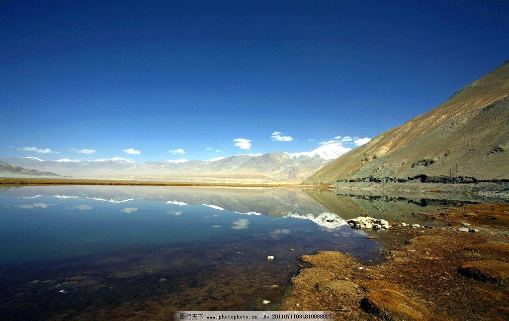 新疆白沙湖 新疆风光 新疆旅游 沙漠 沙子 迷人风景 湖水 倒影