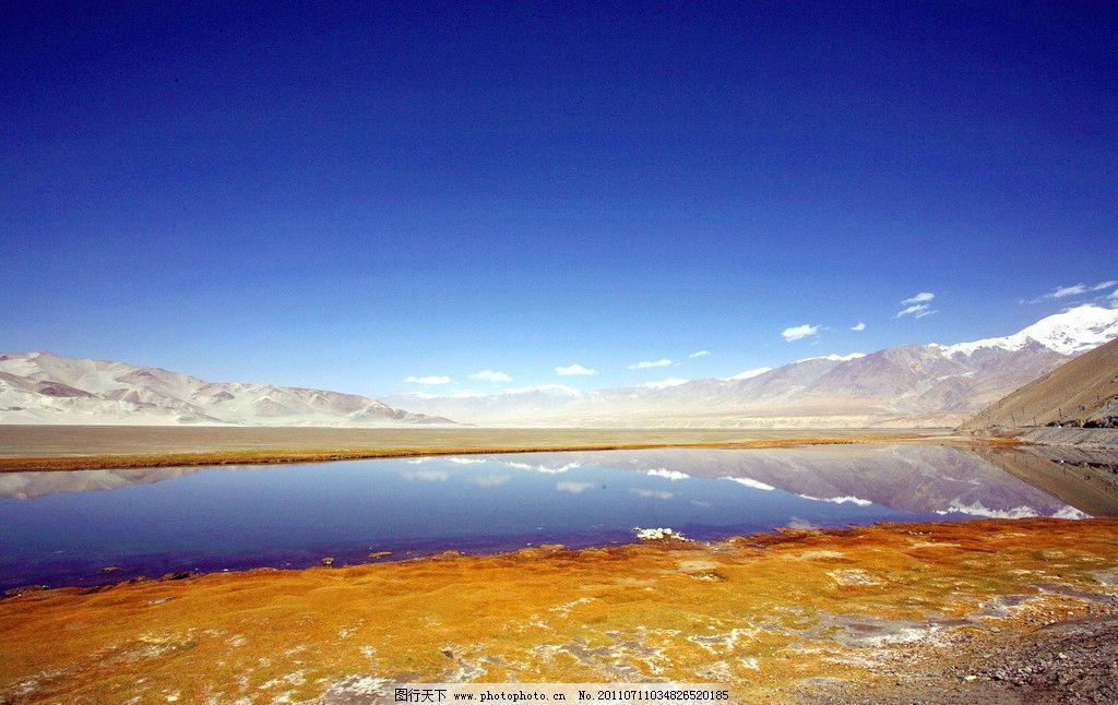 新疆白沙湖 新疆风光 新疆旅游 沙湖 白沙湖 沙漠 沙子 迷人风景 湖