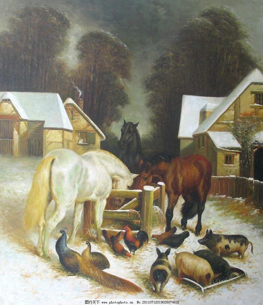 动物风格油画 油画 动物 清晰 马 绘画书法 文化艺术 设计 120dpi jpg