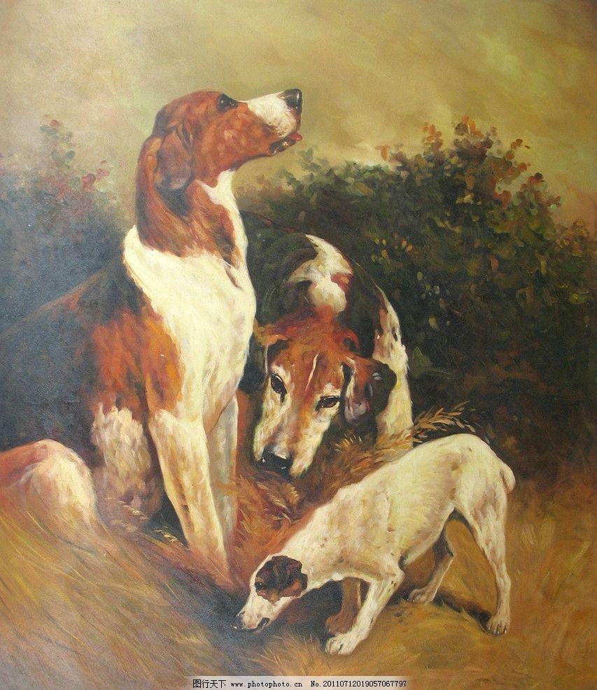 动物风格油画 油画 动物 清晰 狗 绘画书法 文化艺术 设计 120dpi jpg