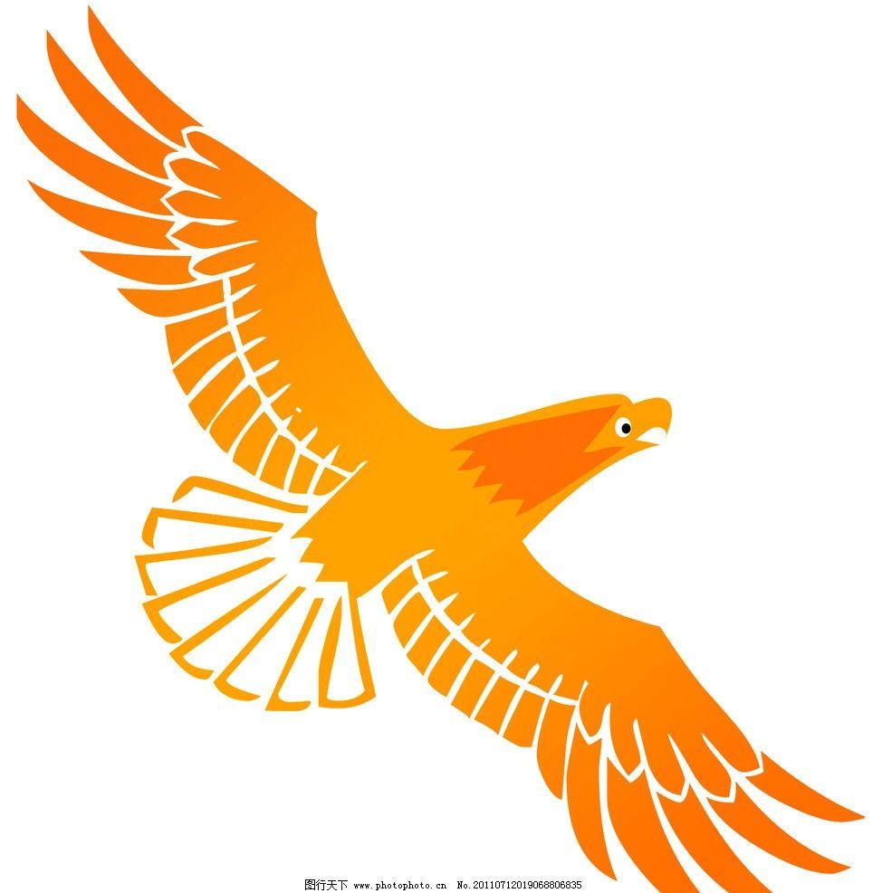 雄鹰展翅 飞鹰 绘画书法
