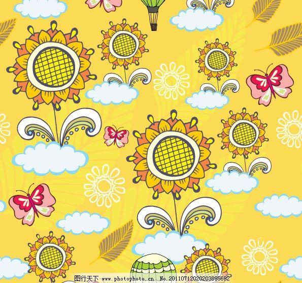 可爱花纹背景 可爱 花纹 向日葵 蝴蝶 云朵 花边 花卉 花朵 纹样 缤纷