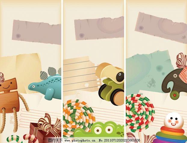 背景 可爱 卡通 儿童 少儿 玩具 积木 礼物 鳄鱼 木人 木车 推车 横幅