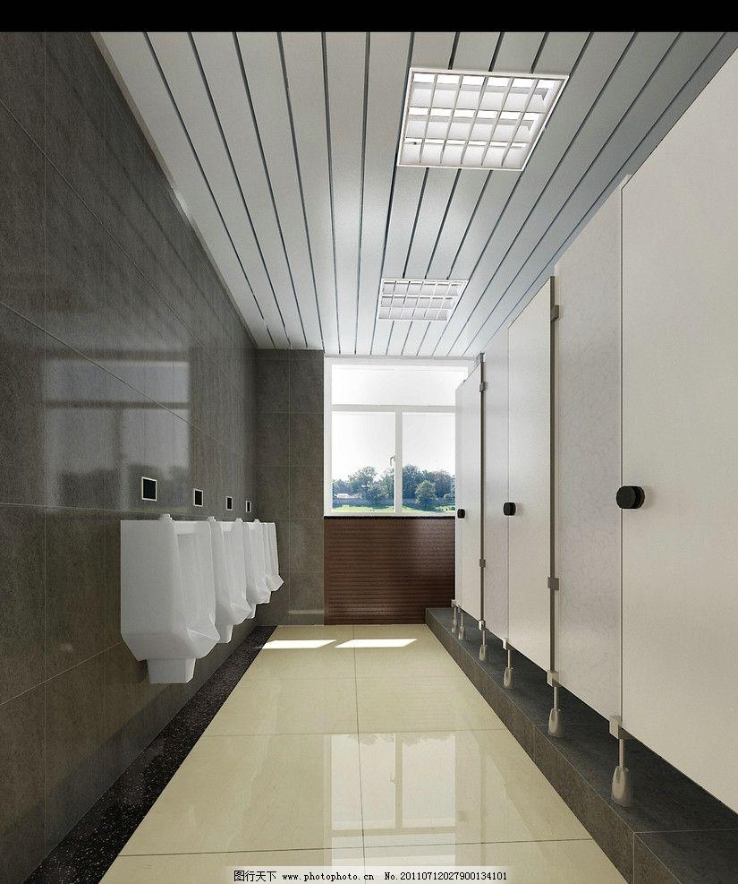 公共卫生间 洗手间 小便斗 蹲便器 铝扣板吊顶