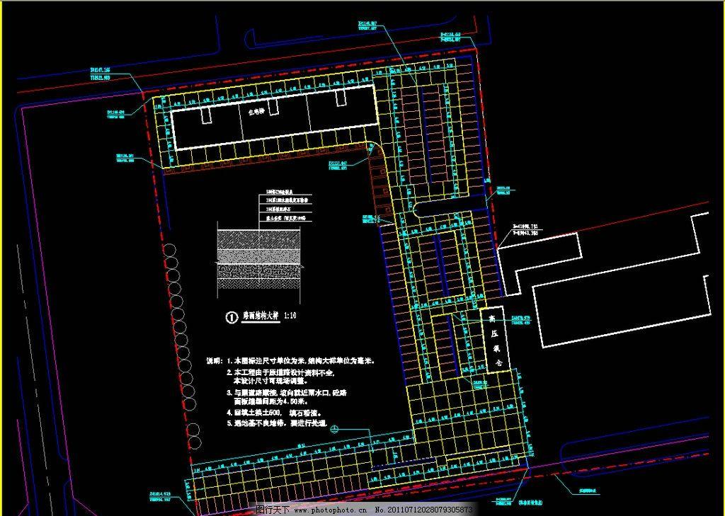乡镇医院建筑设计平面图