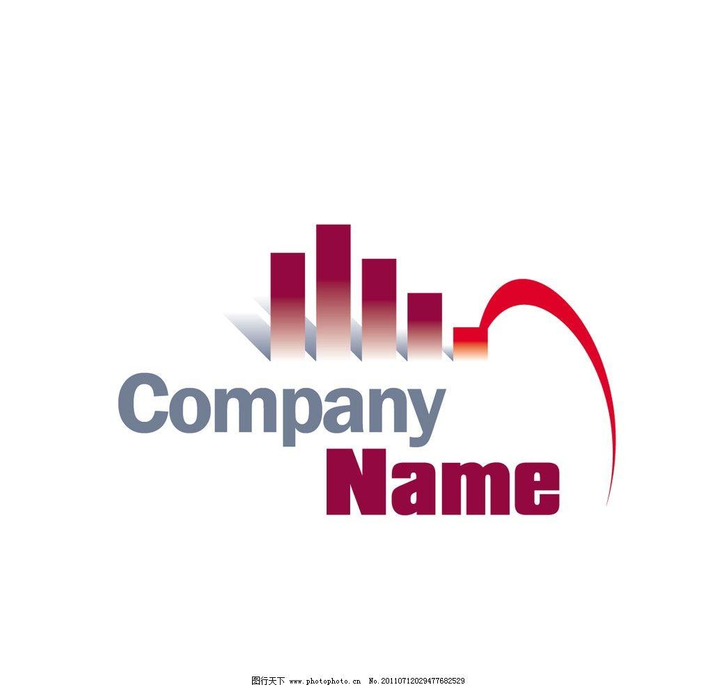 精品l ogo 标志设计 广告设计模板 源文件