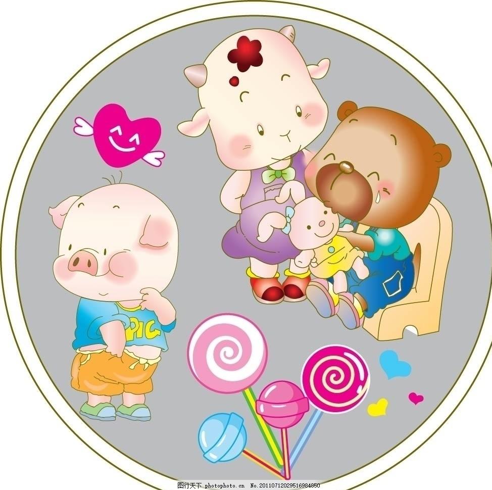 卡通猪熊动物摸头表情包哭卡通动力矢量棒棒糖卡通图片