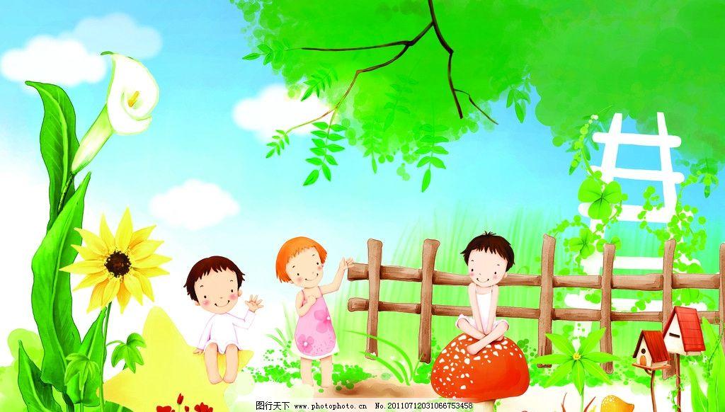卡通 卡通人 花 蘑菇 卡通信箱 小房子 木梯 树 栅栏 蓝天白云 绿草