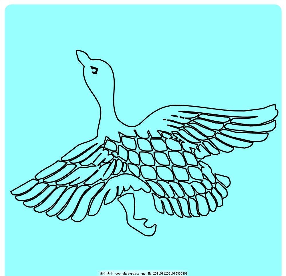 手绘大雁 大雁 鸟类 鸟 动物 飞翔 矢量 cdr 其他设计 广告设计