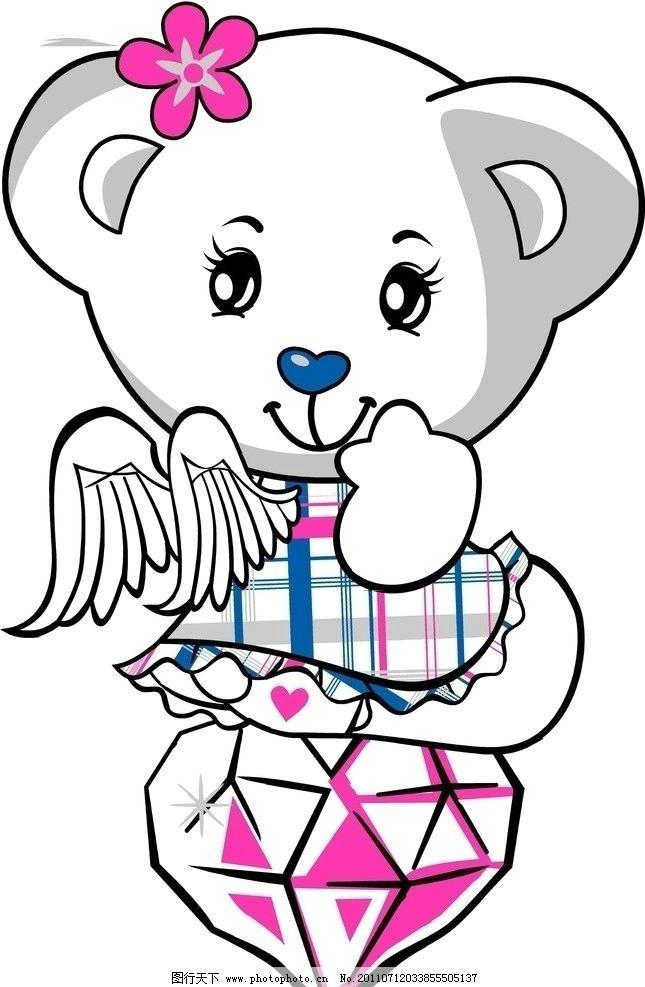 可爱小熊 钻石 动物 儿童 婴儿 翅膀 卡通 动画 矢量素材 其他矢量