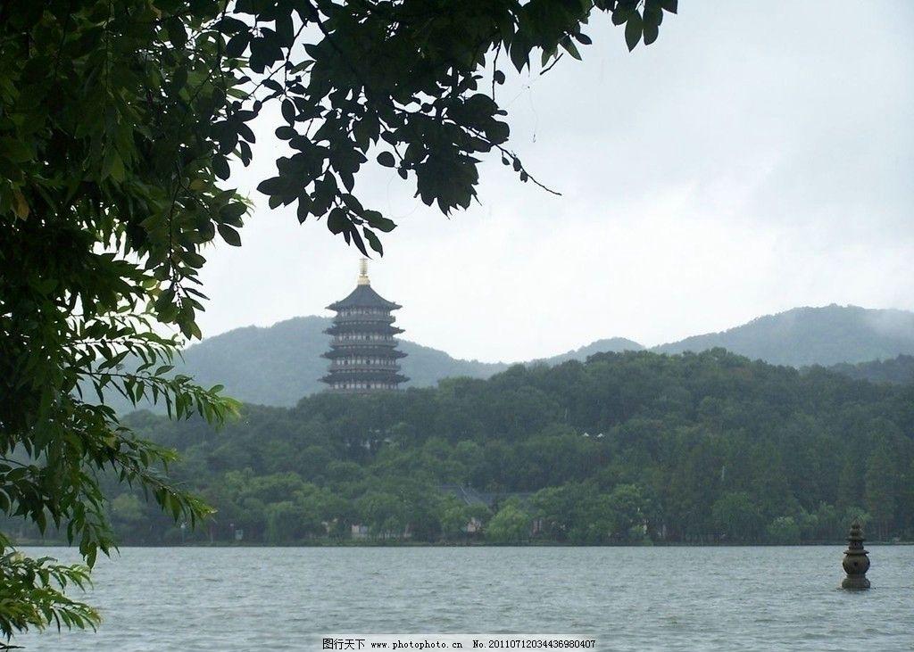 西湖风光 杭州的西湖 六和塔 山水风景 自然景观 摄影 72dpi jpg