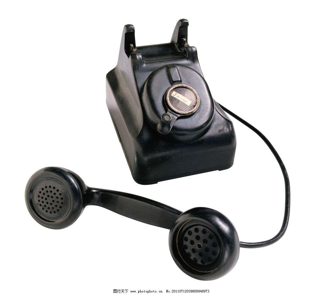 老式电话 通讯 电话机 听筒 商务素材 商务金融 摄影 300dpi jpg
