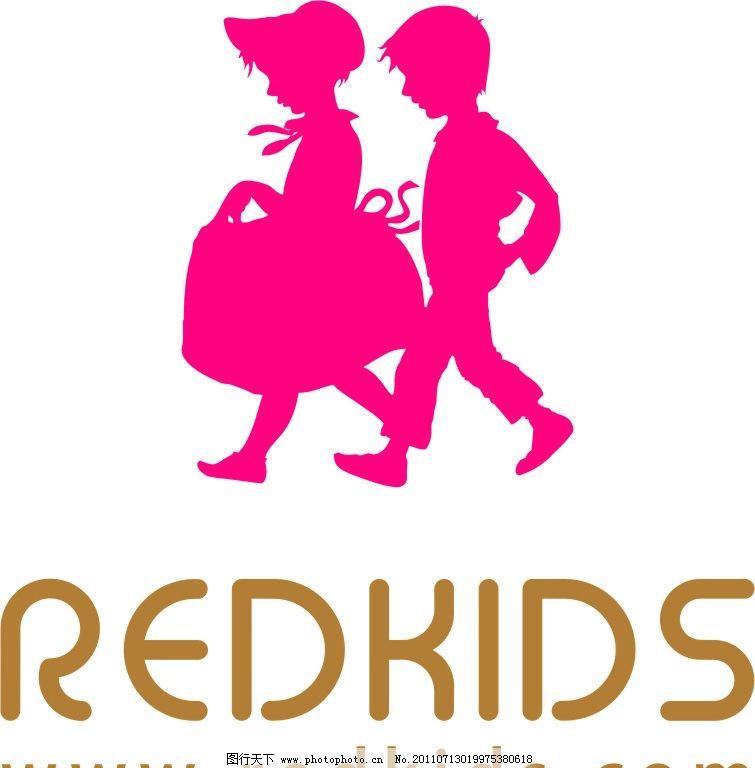 红孩儿童装logo 红孩儿 童装品牌 标志 企业logo标志 标识标志图标